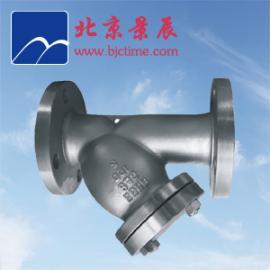 工业水管道过滤器