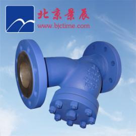 液化气专用过滤器
