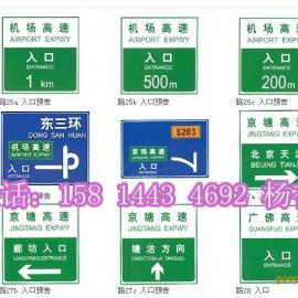 海口交通路牌/海南道路交通指示牌/广告牌/道路标牌