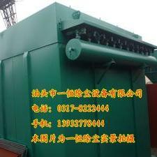 供应DMC脉喷单机除尘器厂家