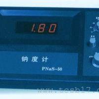 北京钠度计价格|pNaS-51型钠离子浓度计