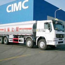 山东玻璃钢运输罐|玻璃钢运输罐