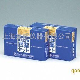 日本Kyoritsu LR-Cr6+型六价铬水质测定用试药