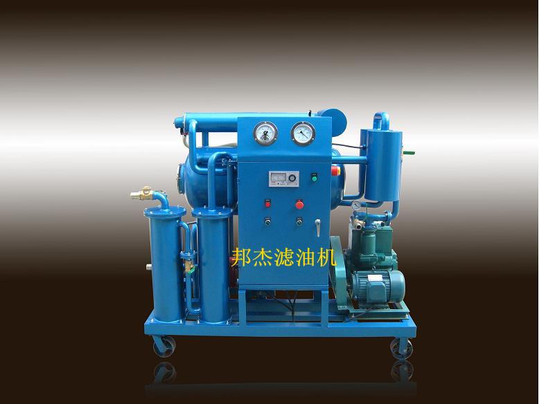 ZL-20高效真空滤油机
