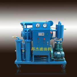 ZYA-10真空滤油机