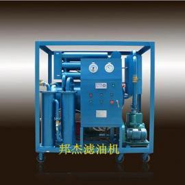 JY-150绝缘油真空滤油机