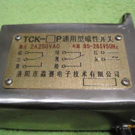 TCK-1T矿用防爆磁性开关