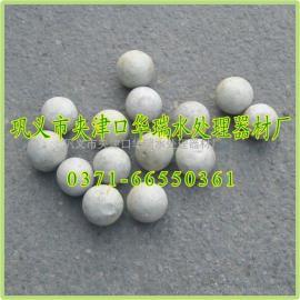 滤池稀土瓷球滤料-/陶瓷球与稀土瓷砂滤料的用途区别?