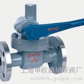 PZ44H-16C-DN25铸钢快速排污阀