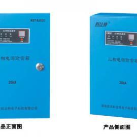 贵州模块化三相电源防雷箱厂家、价格