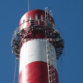 烟囱爬梯护网更换安装