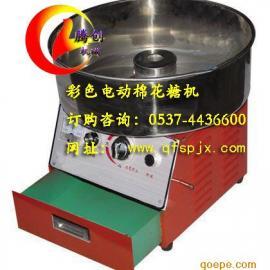 红宝石电动棉花糖机|彩色拉丝棉花糖机
