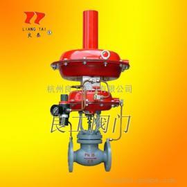 储罐供氮装置ZZYVP-16B带指挥器调压阀