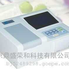 DS/ZYD-F03食品安全分析仪