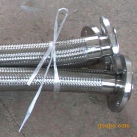 【液氨金属软管,天然气金属软管,液氨槽车金属软管】
