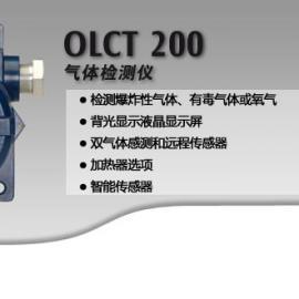 奥德姆硫化氢OLCT200监测仪