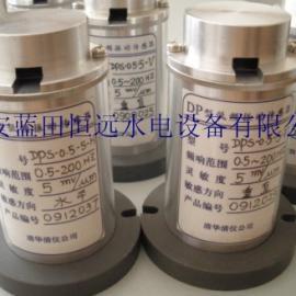 DPS-0.5-5-H-V/DPS-0.35低频振动传感器