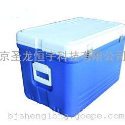 圣龙52L医用运输冷藏箱 50L药品冷藏箱 防疫冷藏箱