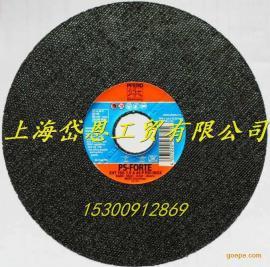 进口FPERD切割片马圈切割片超薄切割片150*1.0*22.2