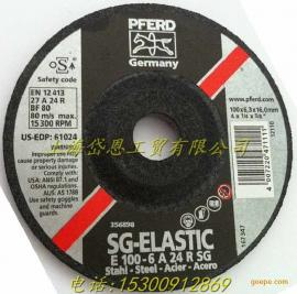 德国FPERD树脂砂轮打磨片马圈不锈钢高级打磨片100*6.3*16