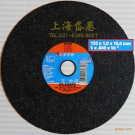 进口FPERD切割片马圈切割片超薄切割片150*1.0*16