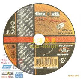 富来维特切割片FLEXOVIT超薄切割片100*1.0*16