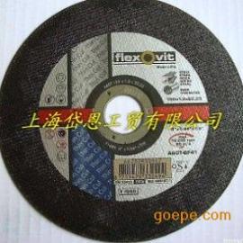 富来维特FLEXOVIT超薄切割片150*1.0*22.2
