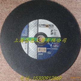 富来维特铁路切割片FLEXOVIT钢轨切割片砂轮切割片356*4*25.4