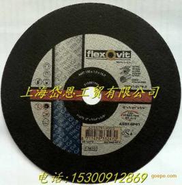 富来维特FLEXOVIT超薄切割片150*1.0*16