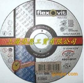 富来维特切割片FLEXOVIT超薄切割片125*1.0*22.2