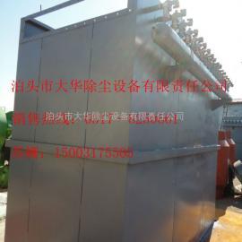 DMC-96脉冲单机除尘器