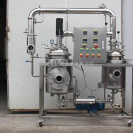 超声波动态多功能提取罐,中药超声波提取机组