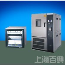 GDWJS-1000可程式恒温恒湿箱恒温恒湿试验机bd