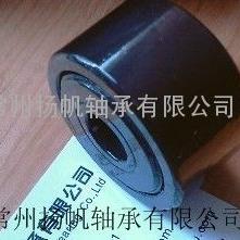 供应CRY32VUU曲线滚轮轴承