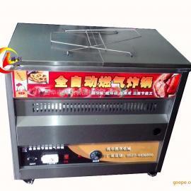 自动控温燃气油炸炉|炸油条机器|可调温燃煤气油炸锅