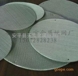 【不锈钢过滤网片|精密金属滤片滤片】安平县天宝金属丝网厂
