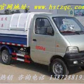 安徽地区长安自卸式密封垃圾车价格