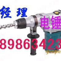 矿用电锤价格 127v电锤 矿用电锤型号1580W电锤
