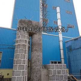 饲料厂除臭设备
