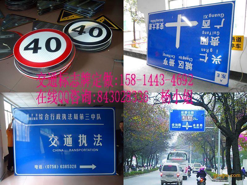 交通路标指示牌大全