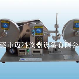 速度可调RCA纸带耐磨试验机