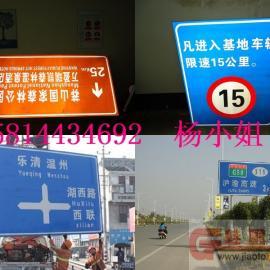 交通道路指示牌图解