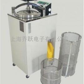 D-1全自动高压蒸汽灭菌锅
