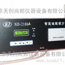 ND2106A硅酸根分析仪|智能硅酸根分析仪价格