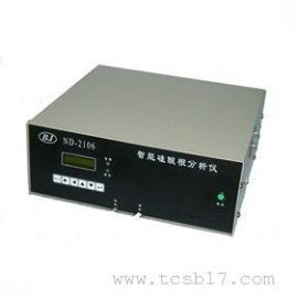 ND2106智能型硅酸根分析仪|北京硅酸根分析仪厂家
