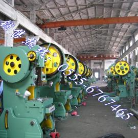 临汾40吨冲床首选�M运城J23-40吨冲床厂家