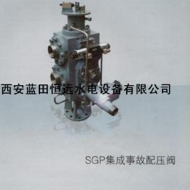恒远牌SGP事故配压阀SGP-150集成事故配压阀参数