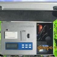 ZT-105土壤食品中重金属检测仪/包邮