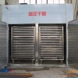 陈皮蒸汽热风循环烘箱-电热烘干机
