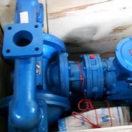 DBY-65防爆型电动隔膜泵